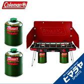 コールマン Coleman ツーバーナー ツーバーナー LPツーバーナーストーブレッド 純正LPガス燃料[Tタイプ]470g×2個 2000021950+5103A470T