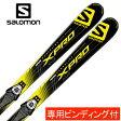 サロモン ( salomon ) X-PRO MG+LITHIUM10 スキー板・セット金具付 【15-16 2016モデル】取付料・送料無料【国内正規品】