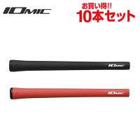 イオミック(IOMIC)ゴルフスティッキースーパーライト(クラブ用グリップ)【お買い得10点セット】Sticky1.8SUPERLIGHT