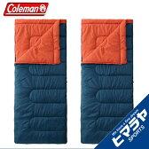 コールマン Coleman 封筒型シュラフ パフォーマー2/C5 ネイビー/バーミリオン ×2 【お買い得2点セット】