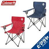 コールマン Coleman アウトドアチェア リゾートチェア ネイビードット 2000026736 +リゾートチェア レッドドット 2000026734 お買い得2脚セット