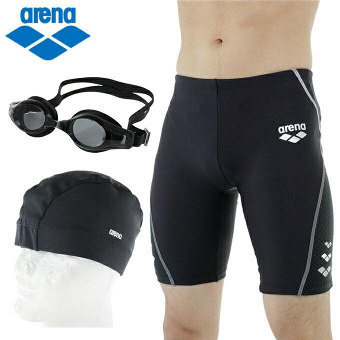 アリーナarena競泳用品水着メンズロングボックス+フィットネスゴーグル+トリコットキャップORI-0391S+AGL-335H+ARN-OR500H