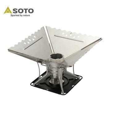 ソト SOTO 焚き火台 エアスタ ベース+エアスタ ウイングL ST-940+ST-940WL