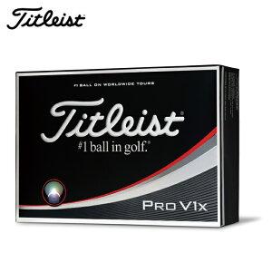 【今だけ送料無料】 タイトリスト Titleist ゴルフボール 1ダース 12個入り PROV-1X プロV1X