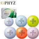 ファイズ PHYZ 1ダース 12個入り ゴルフボール 17PHYZ