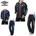 アンブロ UMBRO トレーニングウェア 上下セット レディース WBKシャツ+WBKパンツ UCA4783HMW+UCA4783HWP