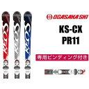 オガサカ OGASAKA メンズ レディース スキー板セット...