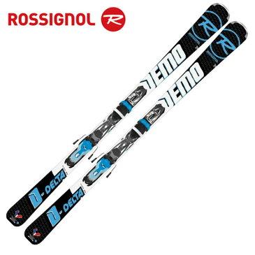 ロシニョール ROSSIGNOL メンズ レディース スキー板セット 金具付 DEMO DELTA + XPRESS11 デモ デルタ+エクスプレス 【取付無料】