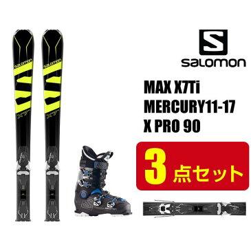 サロモン salomon スキー板 メンズ レディース スキー3点セット X-MAX X7Ti +MERCURY11-17+X PRO 90 エックス マックス+マーキュリー+エックス 【取付無料】
