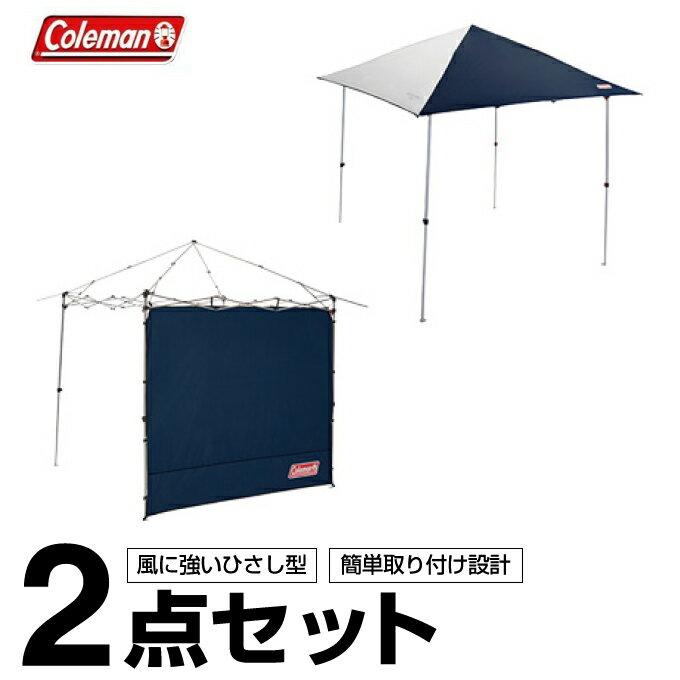 テント・タープ, タープ  M 20000331182000033120 Coleman