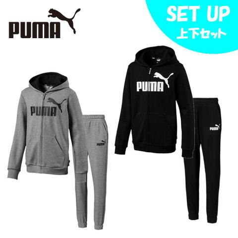 プーマ スポーツウェア上下セット ジュニア ESS フーデッドスウェットジャケット + ESS スウェットパン 853676 + 853678 PUMA