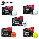 スリクソン SRIXON ゴルフボール 1ダース 12個入 ゼットスター Z-STAR XV