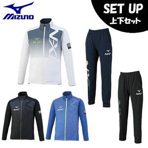 ミズノ スポーツウェア ジャージ 上下セット メンズ N-XT ウォームアップジャケット ユニセックス+ウォームアップパンツ 32JC0210+32JD0210 MIZUNO