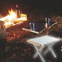 ユニフレーム UNIFLAME アウトドア 焚き火テーブル ...