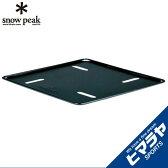 スノーピーク snow peak焚火台 M ベースプレートST-033BP