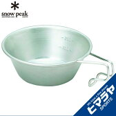 【ポイント5倍 2/17 10:00〜2/20 9:59】 スノーピーク snow peakマグカップシェラカップE-103