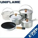 ユニフレーム 調理器具セット 鍋 フライパン fan5 DX 660232 UNIFLAME