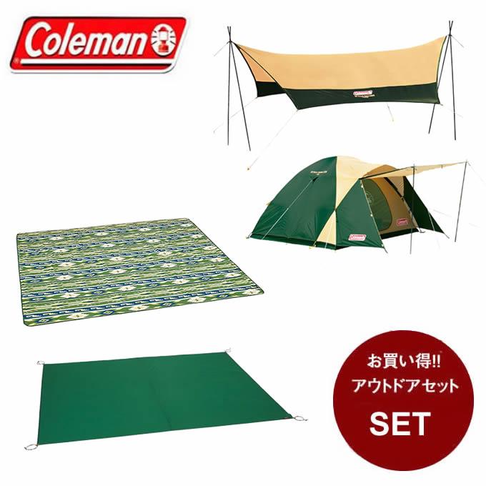 テント・タープ, テント  270 2000017132 2000028505 2000023123 2000028621