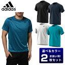 アディダス Tシャツ 半袖 2枚 セット メンズ D2M トレーニングワンポイントTシャツ BUM28 adidas