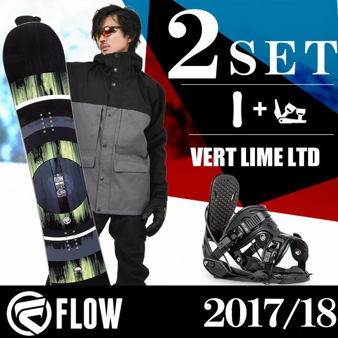 フロー FLOW スノーボード ビンディング2点セット VERT LIME LTD+ALPHA 000731668seta