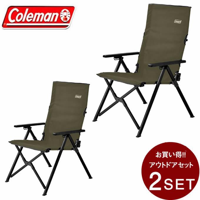 コールマン アウトドアチェア2点セット レイチェア オリーブ 2000033808 Coleman