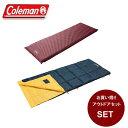 コールマン 封筒型シュラフ パフォーマーIII C10 イエ...