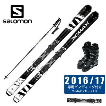 サロモン salomon スキー板 4点セット メンズ X-MAX XTI +XT12 + X ACCESS 70 WIDE BB + CX-FALCON