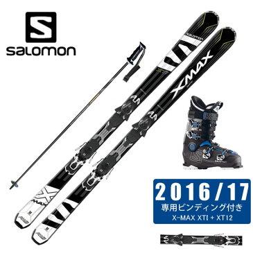 サロモン salomon スキー板 4点セット メンズ X-MAX XTI +XT12 + X PRO 90 + CX-FALCON