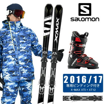 サロモン salomon スキー板 3点セット メンズ X-MAX XTI + XT12 + SX 90 tr. black-red スキー板+ビンディング+ブーツ