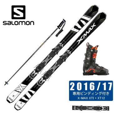 サロモン salomon スキー4点セット メンズ X-MAX XTI +XT12 + S/MAX 100 + CX-FALCON