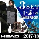 スノーボード 3点セット メンズ ヘッド HEAD WISE FLOCKA+AXEL 2+SCOUT PRO BOA H ボード+ビンディング+ブーツ