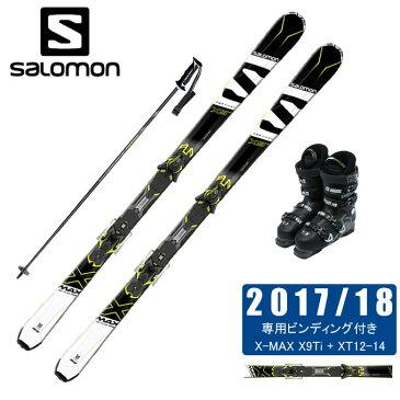 【クーポン利用で4000円引 1/30 0:00〜2/5 23:59】 サロモン salomon スキー板 4点セット メンズ X-MAX X9Ti + XT12-14 + X ACCESS 70 + CX-FALCON