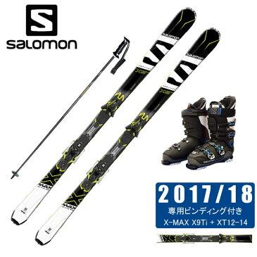 【クーポン利用で4000円引 1/30 0:00〜2/5 23:59】 サロモン salomon スキー板 4点セット メンズ X-MAX X9Ti + XT12-14 + X-PRO SPORTS 100 + CX-FALCON