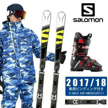 【クーポン利用で4000円引 1/30 0:00〜2/5 23:59】 サロモン salomon スキー板 3点セット メンズ X-MAX X8F+MERCURY11 + SX 90 tr. black-red スキー板+ビンディング+ブーツ