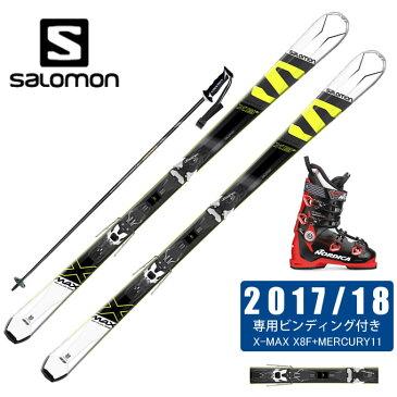 【クーポン利用で4000円引 1/30 0:00〜2/5 23:59】 サロモン salomon スキー板 4点セット メンズ X-MAX X8F +MERCURY11-16 +SPEEDMACHINE 110 + CX-FALCON