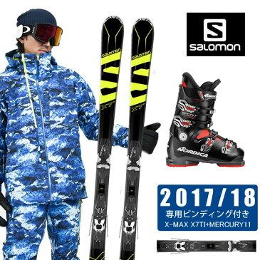 サロモン salomon スキー板 3点セット メンズ X-MAX X7TI+MERCURY11 + SPORTMACHINE 80 ANTBKRD スキー板+ビンディング+ブーツ
