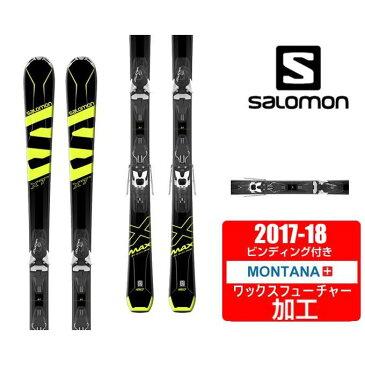 【クーポン利用で4000円引 1/30 0:00〜2/5 23:59】 サロモン salomon スキー板セット 金具付 メンズ X-MAX X7Ti +MERCURY11【WAX】