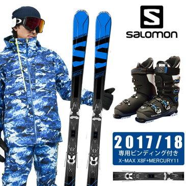 【クーポン利用で4000円引 1/30 0:00〜2/5 23:59】 サロモン salomon スキー板 3点セット メンズ X-MAX SX + MERCURY11 + X-PRO SPORTS 100 スキー板+ビンディング+ブーツ