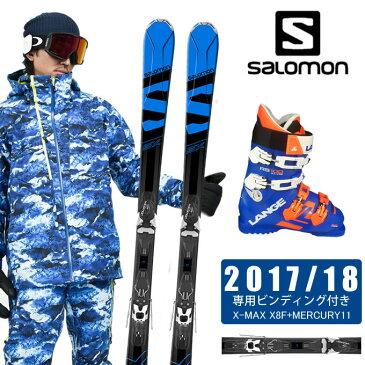 サロモン salomon スキー板 3点セット メンズ X-MAX SX + MERCURY11 + RS 100 S.C.WIDE スキー板+ビンディング+ブーツ
