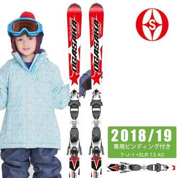 オガサカ OGASAKA ジュニア スキー板 セット金具付 T-J-1 +SLR 7.5 AC ティージェー