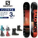 サロモン スノーボード 3点セット メンズ ボード+ビンディ...
