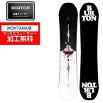 バートン BURTON スノーボード 板 レディース タレント スカウト TALENT SCOUT 132181