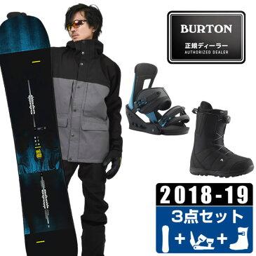 バートン BURTON スノーボード 3点セット メンズ INSTIGATOR + FREESTYLE + MOTO BOA ボード+ビンディング+ブーツ
