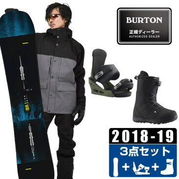バートン BURTON スノーボード 3点セット メンズ INSTIGATOR + CUSTOM TRUE GRIT + MOTO BOA ボード+ビンディング+ブーツ