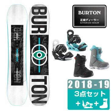 バートン BURTON スノーボード 3点セット ジュニア PROCESS SMALLS + Smalls + Zipline Boa ボード+ビンディング+ブーツ