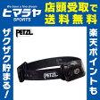 ペツル Petzl ヘッドライト TIKKA ティカ E93AAA
