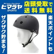 インライン アクセサリー レディース ヘルメット