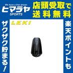 レキ LEKI ステッキパーツ スリップレスラバーロング 1個 1300014