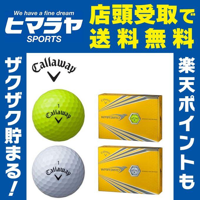 キャロウェイ Callaway ゴルフボール 1ダース 12個入 ウォーバード WARBIRD 0000000705478