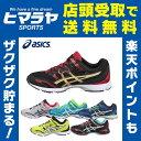 アシックス スニーカー ジュニアシューズ レーザービーム RA-MG TKB202 キッズ こども 男の子 女の子 靴 運動靴 運動会 ベルクロ マジックテープ asics